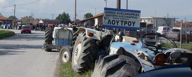 Έβγαλαν τα τρακτέρ στους δρόμους οι αγρότες του Λουτρού!