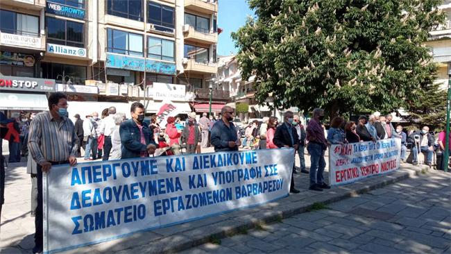 Νάουσα: Μαχητική απεργιακή συγκέντρωση πραγματοποίησε το Εργατικό Κέντρο