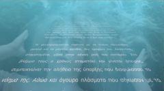 «Ελευθερία ή Θάνατος»: Έκθεση φωτογραφίας στη Νάουσα