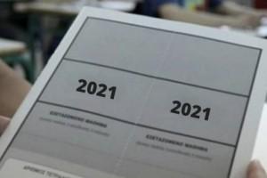 Πανελλήνιες 2021: Ενημέρωση με SMS για το πού πέρασαν οι μαθητές