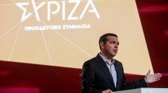ΣΥΡΙΖΑ: Τάζει στο κεφάλαιο ζεστό χρήμα από το «Ταμείο Ανάκαμψης» και στο λαό κάλπικες υποσχέσεις για την ενσωμάτωσή του
