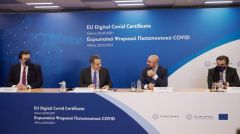 Δημοσιεύτηκε η Πράξη Νομοθετικού Περιεχομένου για το ψηφιακό πιστοποιητικό