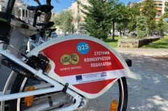 Επίσημη παρουσίαση του 'Veria Bikes' την Πέμπτη