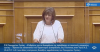 Φρόσω Καρασαρλίδου: «Αοριστολογίες του υπουργείου Αγροτικής Ανάπτυξης για τις αποζημιώσεις από τον παγετό»