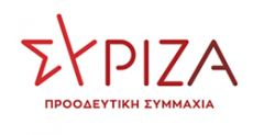 Ο ΣΥΡΙΖΑ Ημαθίας για τον Λάζαρο Τσαβδαρίδη