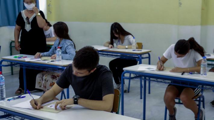 ΑΝΩΤΑΤΗ ΣΥΝΟΜΟΣΠΟΝΔΙΑ ΓΟΝΕΩΝ ΜΑΘΗΤΩΝ ΕΛΛΑΔΑΣ: Εύχεται καλή επιτυχία στους μαθητές που θα λάβουν μέρος στις Πανελλαδικές Εξετάσεις