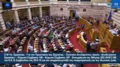 ΑΝΤΕΡΓΑΤΙΚΟ ΤΕΡΑΤΟΥΡΓΗΜΑ: Υπέρ σε 56 άρθρα από ΣΥΡΙΖΑ και σε 74 από ΚΙΝΑΛ...