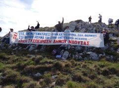 ΕΡΓΑΤΙΚΟ ΚΕΝΤΡΟ ΝΑΟΥΣΑΣ: Αναβολή συγκέντρωσης