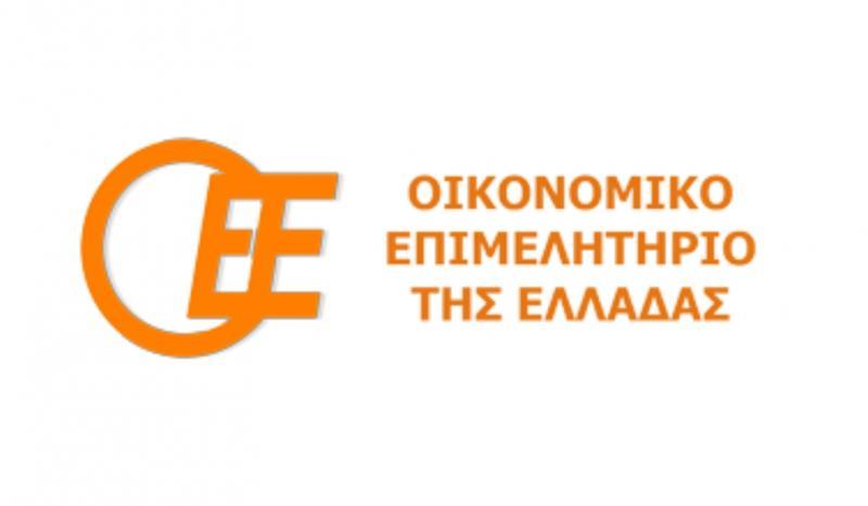 """Τα αποτελέσματα των εκλογών στο Οικονομικό Επιμελητήριο Ελλάδας:""""Πεσμένες"""" αλλά πλειοψηφία οι παρατάξεις της Ν.Δ και του ΠΑΣΟΚ!"""