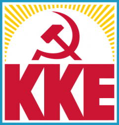 Κοινοβουλευτική Ομάδα ΚΚΕ: Για το Δημοψήφισμα σχετικά με την ιδιωτικοποίηση της ΔΕΗ