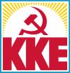 ΚΚΕ: Να αποσυρθεί το νομοσχέδιο για τη ΔΕΗ - Να καταργηθεί το πλαίσιο της απελευθέρωσης