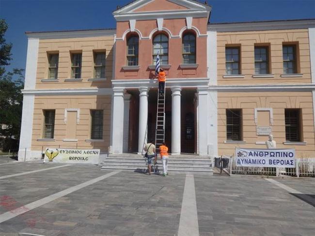 Ύψωσαν και πάλι την Ελληνική σημαία στα πρώην Δικαστήρια