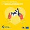 Η Δημόσια Κεντρική Βιβλιοθήκη Βέροιας συμμετέχει στην Ευρωπαϊκή Εβδομάδα Κινητικότητας