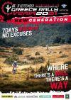 Δελτίο Τύπου για τον Διεθνή Αγώνα  Μοτοσυκλέτας «Rally Raid Tout Terrain Greece Rally 2021»