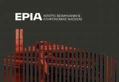 Ανοίγει τις πύλες του το Κέντρο Βιομηχανικής Κληρονομιάς Νάουσας / ΕΡΙΑ