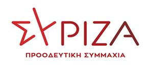 ΣΥΡΙΖΑ ΑΛΕΞΑΝΔΡΕΙΑΣ: Δελτίο τύπου για παρέλαση