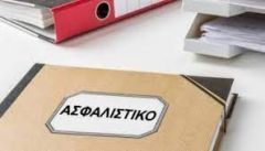 H επίδραση στην απασχόληση της επικείμενης, νέας αντιλαϊκής μεταρρύθμισης στο Ασφαλιστικό