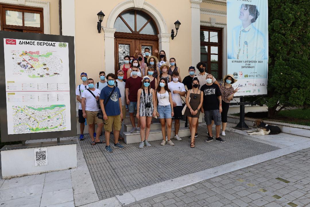 """Ο Δήμος Βέροιας υποδέχθηκε την ομάδα νέων Kiriotissa's YOut(Η)οpia της Κίνησης Πολιτών Κυριώτισσας στο πλαίσιο του προγράμματος """"No time to Waste!"""""""