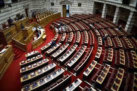ΤΑΜΕΙΟ ΑΝΑΚΑΜΨΗΣ: Ψηφίστηκε από την Βουλή το νέο υπερμνημόνιο