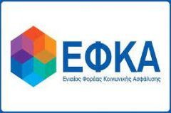 Οι πληρωμές από e-ΕΦΚΑ και ΟΑΕΔ για την περίοδο 16-20 Αυγούστου