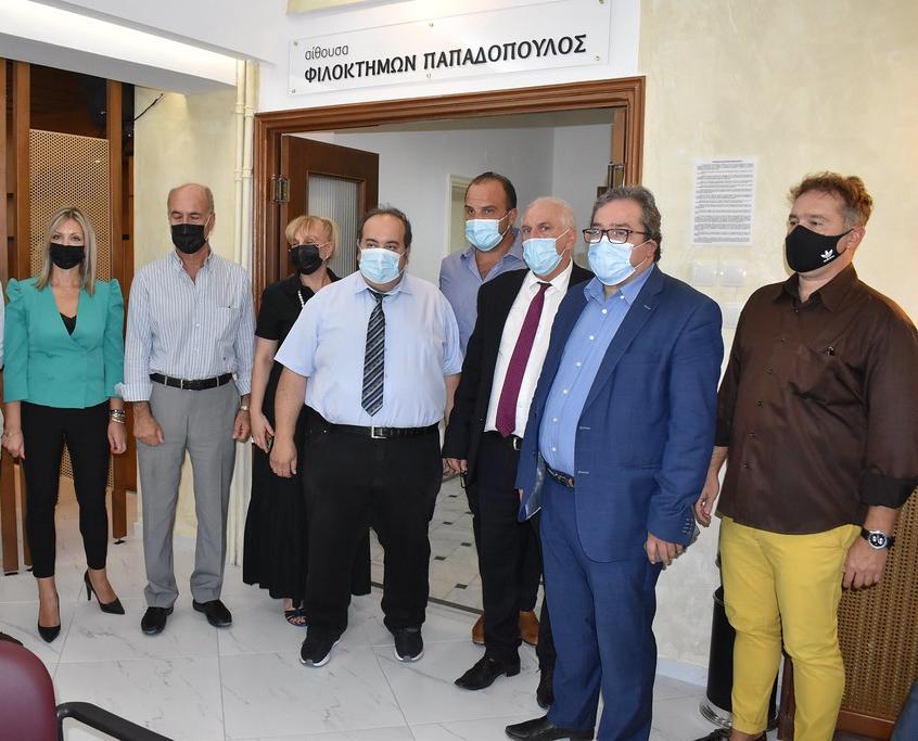 """Εγκαινιάστηκε η αίθουσα εκδηλώσεων του Δικηγορικού Συλλόγου Βέροιας """"Φιλοκτήμων Παπαδόπουλος"""""""