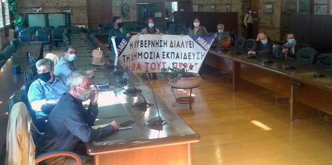 ΕΛΜΕ Ημαθίας: Διαμαρτυρία κατά την επίσκεψη του Γ.Γ του Υπουργείου Παιδείας στη Βέροια