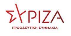 Η Ν.Ε Ημαθίας του ΣΥΡΙΖΑ ΠΡΟΟΔΕΥΤΙΚΗ ΣΥΜΜΑΧΙΑ για την εκλογή Αγγελου Τόλκα