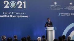 ΕΘΝΙΚΟ ΣΤΡΑΤΗΓΙΚΟ ΣΧΕΔΙΟ ΕΞΩΣΤΡΕΦΕΙΑΣ: Ευνοϊκό περιβάλλον για επενδύσεις στη βάση της αντιλαϊκής πολιτικής