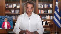 ΚΥΡ. ΜΗΤΣΟΤΑΚΗΣ: Μίλησε για απειλητική νύχτα και αξίωσε σιωπητήριο στην κριτική και περιορισμό των μετακινήσεων