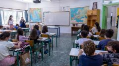 Το «νέο σχολείο»...