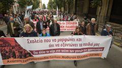 ΑΣΓΜΕ ΓΙΑ ΤΙΣ ΠΑΝΕΛΛΑΔΙΚΕΣ ΕΞΕΤΑΣΕΙΣ: Η μόρφωση κατακτιέται με αγώνες για τα δικαιώματα