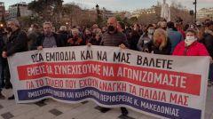 ΟΜΟΣΠΟΝΔΙΑ ΕΝΩΣΕΩΝ ΓΟΝΕΩΝ ΚΑΙ ΚΗΔΕΜΟΝΩΝ ΠΕΡΙΦΕΡΕΙΑΣ ΚΕΝΤΡΙΚΗΣ ΜΑΚΕΔΟΝΙΑΣ : Παράσταση διαμαρτυρίας σήμερα στην Περιφερειακή Διεύθυνση Εκπαίδευσης Κεντρικής Μακεδονίας