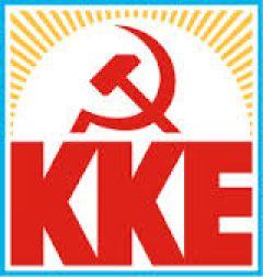 ΚΚΕ: Ανακοίνωση για το νομοσχέδιο σχετικά με τα οικονομικά των κομμάτων