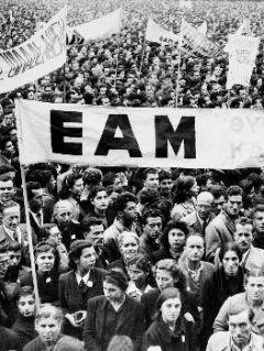 27 Σεπτέμβρη 1941 Ιδρύεται το ΕΑΜ