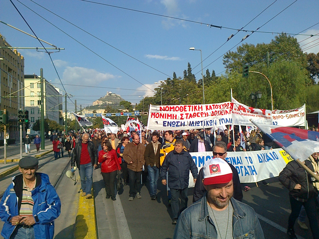 Ο Αγροτικό Σύλλογος Νάουσας «Μαρίνος Αντύπας» στο συλλαλητήριο στις 1 Νοέμβρη στη Αθήνα
