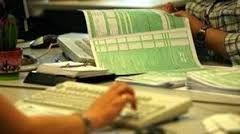 Ημερίδα για το νέο Κώδικα Φορολογικής διαδικασίας