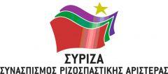 ΣΥΡΙΖΑ:Δελτίο τύπου για τις ανακοινώσεις και πληρωμές από το ΥΠΑΑΠ.