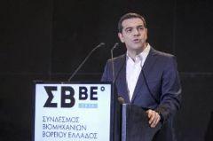ΑΛ. ΤΣΙΠΡΑΣ - Κ. ΜΗΤΣΟΤΑΚΗΣ ΣΤΗ ΓΣ ΤΟΥ ΣΒΒΕ: Πλειοδοσία υποσχέσεων στο μεγάλο κεφάλαιο