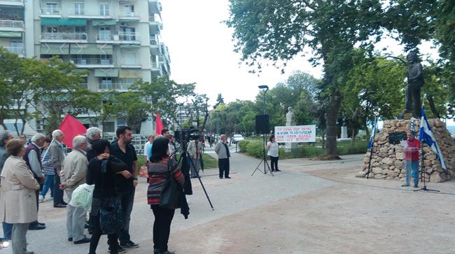 Εκδήλωση του παραρτήματος Βέροιας ΠΕΑΕΑ-ΔΣΕ για την Αντιφασιστική Νίκη