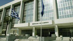 ΑΡΕΙΟΣ ΠΑΓΟΣ: Αναιρέθηκε η δικαστική απόφαση που δεχόταν τον Αρ. Σώρρα ως διαχειριστή 600 δισ. δολαρίων