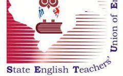 Σεμινάριο και κοπή Βασιλόπιττας της Ενώσης καθηγητών αγγλικής