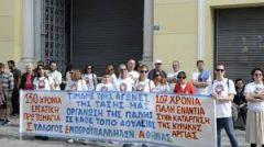 ΕΥΡΩΚΟΙΝΟΒΟΥΛΕΥΤΙΚΗ ΟΜΑΔΑ ΚΚΕ: Ερώτηση για την προκλητική απαλλαγή των βιομηχάνων από τον Ειδικό Φόρο Κατανάλωσης στο φυσικό αέριο που προβλέπεται σε ενωσιακή οδηγία