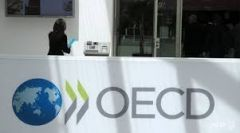 Η έκθεση του ΟΟΣΑ