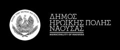 Πρόγραμμα ιατρο-παιδαγωγικής μονάδας Δήμου Νάουσας