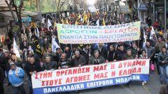 """Καρασαρλίδου: """"Ένταξη των απολυμένων των ΕΑΣ Βέροιας και Νάουσας σε προγράμματα ανεργίας"""""""