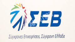 ΚΚΕ: Ερώτηση σχετικά με την αναφορά για τη μισθοδοσία καθηγητών του Δημοτικού Ωδείου Βέροιας