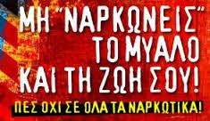 Ο Θανάσης Θεοχαρόπουλος επισκέφθηκε την «Πρωτοβουλία για το Παιδί» στη Βεργίνα, άκουσε τα κάλαντα από τα παιδιά, αντάλλαξε ευχές και έδωσε δώρα