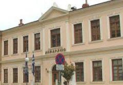 Δήμος Βέροιας: Εκπαιδευτικό σεμινάριο