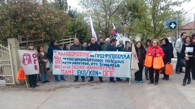 Υποδοχή προσφυγόπουλων στο Δημοτικό Σχολείο Αγίας Βαρβάρας του Δήμου Βέροιας