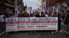 ΕΥΡΩΚΟΙΝΟΒΟΥΛΕΥΤΙΚΗ ΟΜΑΔΑ ΤΟΥ ΚΚΕ: Ερώτηση για την κατάργηση της κυριακάτικης αργίας που προωθούν συγκυβέρνηση - κουαρτέτο